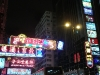 Hong Kong-3/3/10 to 6/3/10